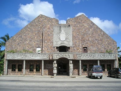 パラオ博物館