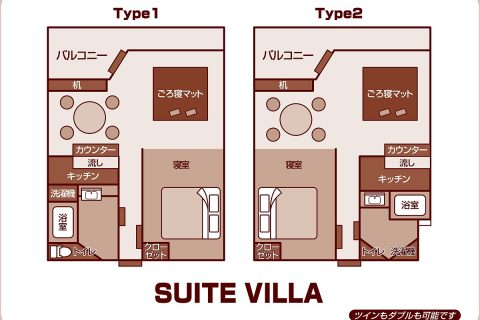 140123hotel_SVilla_ol