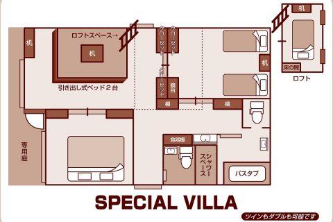 140123hotel_SpeVilla_ol